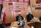 نخستین نشست کتابخوان بهارستان ویژه نمایندگان مجلس در مشهد برگزار شد