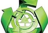 4 واحد صنعتی از خراسان جنوبیبه عنوان صنایع سبز کشور انتخاب شدند