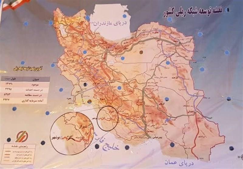 400 میلیارد تومان برای اجرای راهآهن بوشهر تخصیص یافت