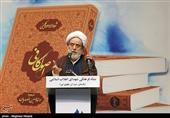 روضهخوانی شیخ حسین انصاریان درباره حضرت زهرا(س) + فیلم