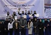 پرشیان فولاد اصفهان بر سکوی قهرمانی لیگ برتر پومسه بانوان