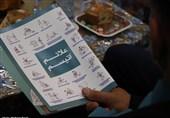 اصفهان|علائم هشدار دهنده اختلال اوتیسم چیست؟