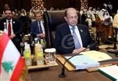 پشتپرده حضور کشورهای عربی در سطح پایین در نشست بیروت