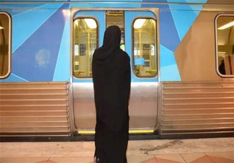 آسٹریلیا میں مسلمان لڑکی پر حملہ، حجاب کھینچ ڈالا