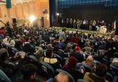 لرستان| برگزیدگان جشنواره سرودهای حماسی و آواهای انقلابی تجلیل شدند