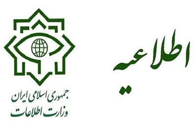 وزارت اطلاعات: سرنخ هایی از عاملان حمله تروریستی به دست آمده است