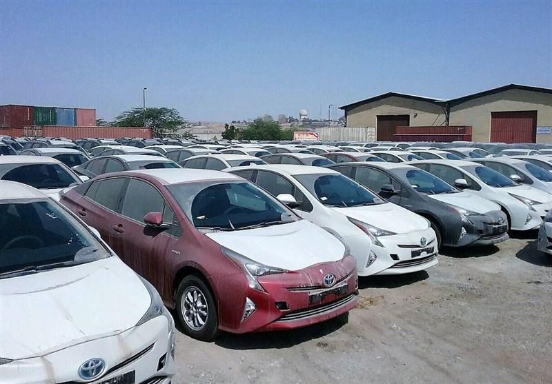 خودروهای خارجی دپو شده در گمرک از 13 بهمن ترخیص میشوند