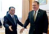 دیدار وزیر خارجه آمریکا با ژنرال ارشد کره شمالی