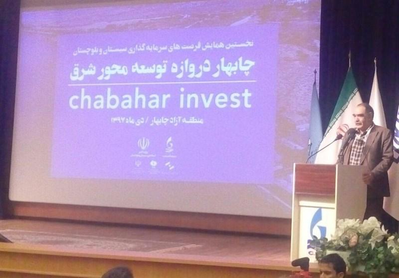 سیستان و بلوچستان  چابهار بهترین شرایط جهان را برای احداث گلخانه دارد