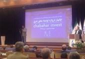سیستان و بلوچستان| 200 میلیارد تومان به محور ترانزیتی چابهار-زاهدان اختصاص یافت