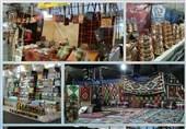 نمایشگاه طراحی نقوش بومی دستبافت استان لرستان برپا میشود