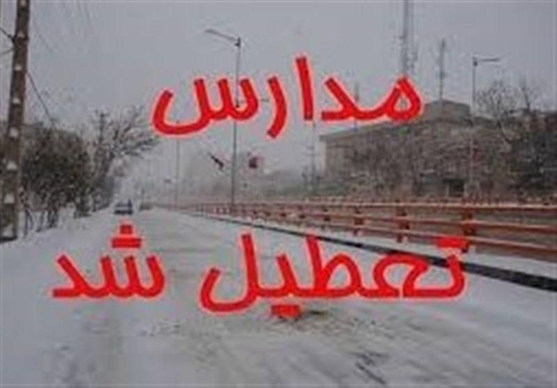 تعطیلی مدارس 4 بخش استان تهران در روز سهشنبه