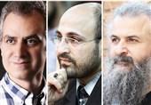 اعضای شورای راهبردی تئاتر معرفی شدند