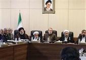 حضور رئیسی در جایگاه سران قوا در جلسه امروز مجمع تشخیص + عکس