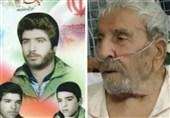 اصفهان  پدر شهیدان کریمی به فرزندان شهیدش پیوست