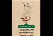 """""""مظلومیت غزه"""" به تصویر کشیده میشود"""