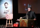 """تجلیل از شهید هنرمند """"حسین قشقایی"""" پس از چهل سال"""