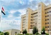 نامههای سوریه به سازمان ملل و شورای امنیت در محکومیت جنایت اخیر آمریکاییها در دیرالزور