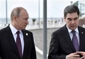 گزارش تسنیم| بازیابی روابط ترکمنستان و روسیه؛ امنیت و انرژی محور اصلی