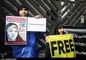 فراخوان تلویزیون برای تجمع مقابل دفتر سازمان ملل