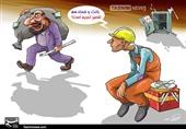 کاریکاتور/ رانتوفساد هم «تقصیرِ تحریم است»؟!!