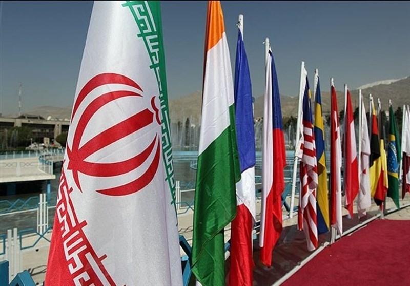 Int'l Energy Expo to Kick Off on Iran's Kish Island Monday