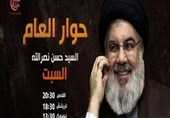 Hezbollah Chief in Full Health, His Interview to Be Televised Soon