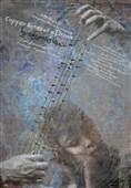 اهدای جایزه ویژه هیات داوران جشنواره المپیای یونان به مستند «نتهای مسی یک رویا»