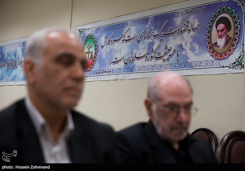 پیشگیری از فرار، علت بازداشت پرویز کاظمی و دیگر متهمان پرونده بانک سرمایه