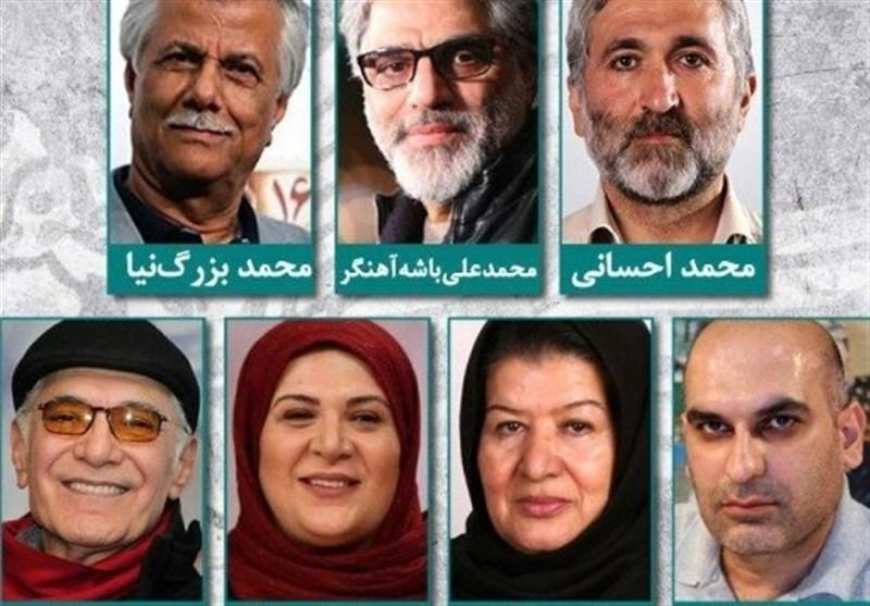 داوران بخش سودای سیمرغ جشنواره فیلم فجر مشخص شدند