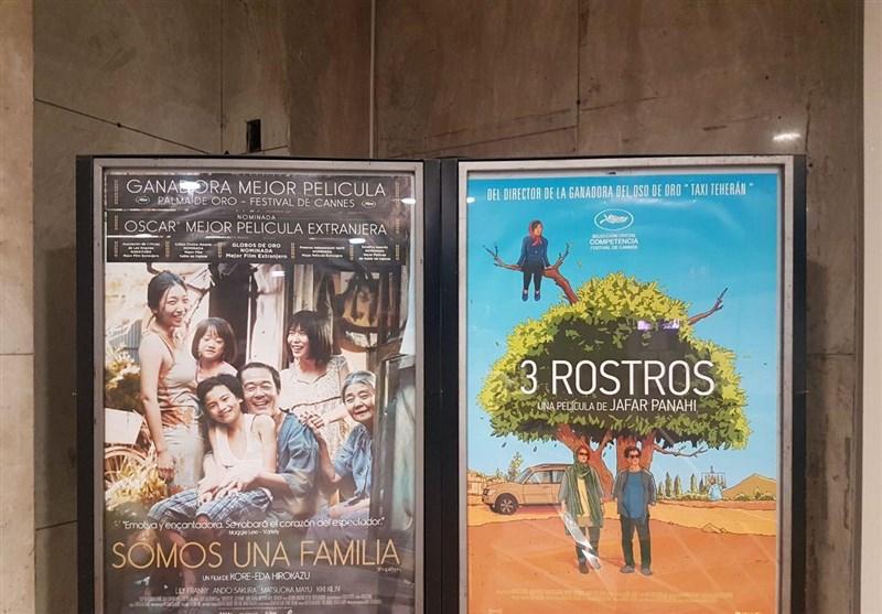 """به بهانۀ اکران فیلم """"سه رخ """" در آرژانتین/ صدای صندلیِ توخالی"""