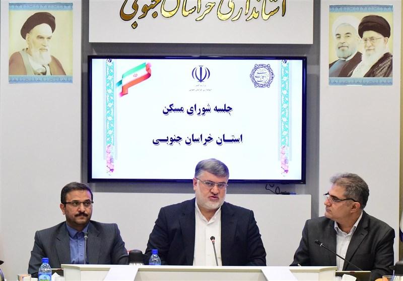 پرونده مسکن مهر استان خراسان جنوبی امسال بسته میشود