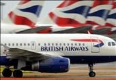 برٹش ایئر ویز پاکستان کے لئے فضائی آپریشن شروع کر رہی ہے