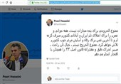 پوری حسینی: ممنوعالخروجی برای من مجازات نیست