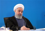 واکنش دفتر رئیسجمهور به انتقادهای آیتالله مکارمشیرازی از سخنان روحانی