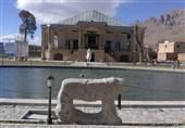 Junqan Palace Castle, Iran