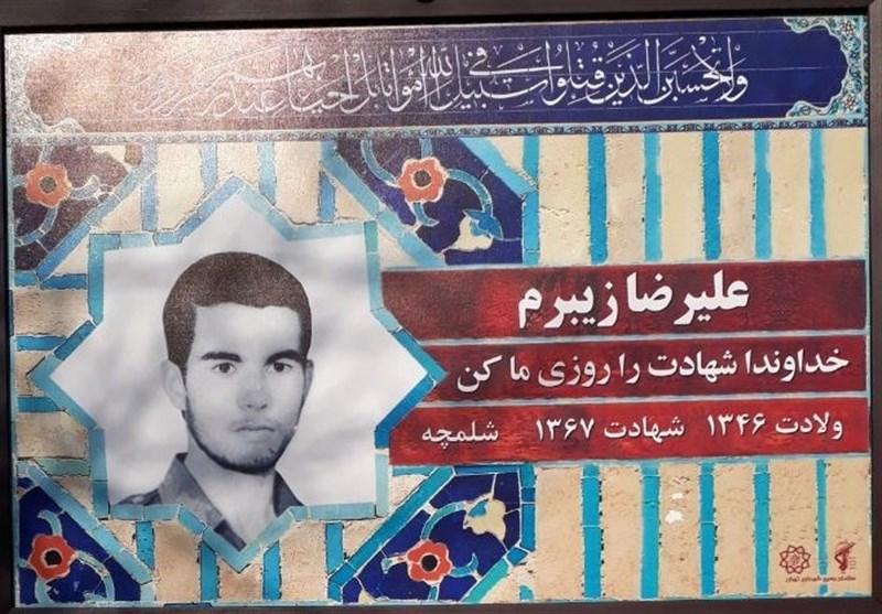شناسایی پیکر مطهر شهید «علیرضا زیبرم» پس از 30 سال