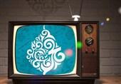 آثار پویانمایی جشنواره تلویزیون معرفی شدند