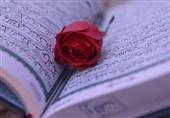 چهل و دومین دوره مسابقات قرآنی در اردبیل برگزار میشود