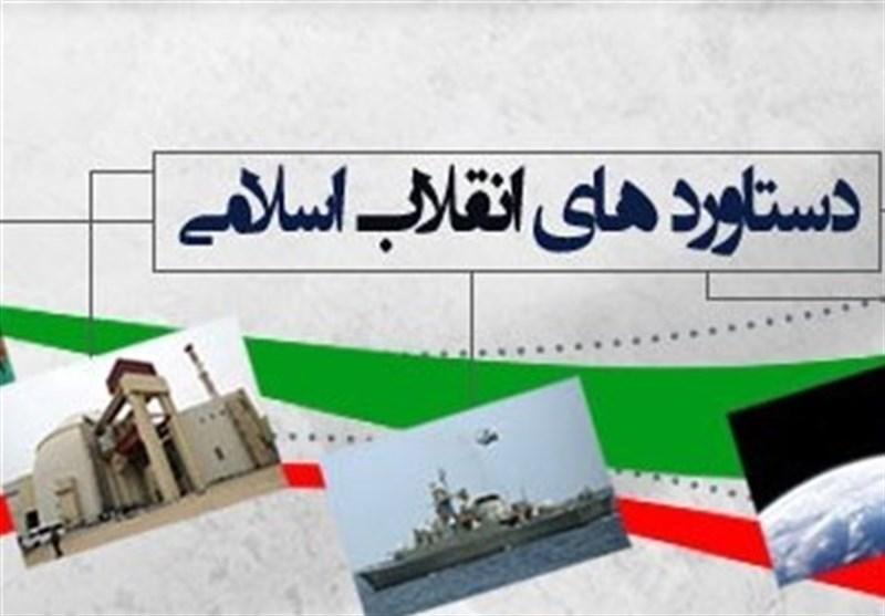 نمایشگاه بزرگ دستاوردهای انقلاب اسلامی در بوشهر برپا میشود