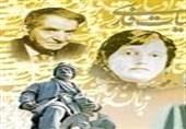 بررسی اشتباهات علمی در کتابهای فارسی