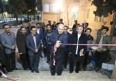 """""""سرای آرامش"""" دانشکده شهید رجایی کاشان افتتاح شد"""
