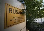 بازگشت حقوق قانونی روسیه در آژانس بینالمللی ضد دوپینگ با رد درخواست آمریکا