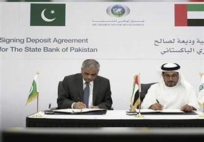 پاکستان کو یواے ای سے تین ارب ڈالرمل گئے