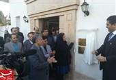 مشہد مقدس میں پاکستانی ثقافتی مرکز کا افتتاح+ تصاویر