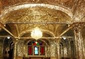 ریشه دوراهی امیربهادر تهران از کجاست؟ / تصویر یکی از زیباترین خانههای طهران قدیم