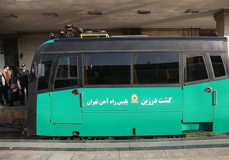پلیس راهآهن تهران به «درزین» مجهز شد