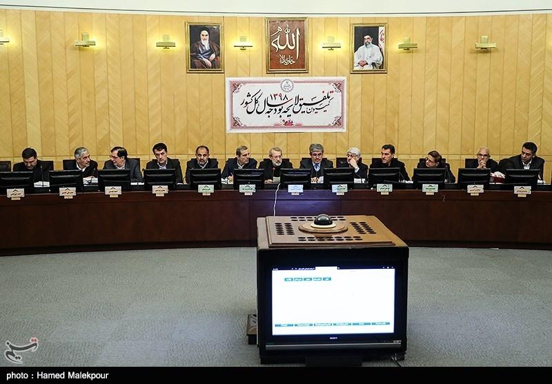 جلسه کمیسیون تلفیق لایحه بودجه سال 98 کل کشور