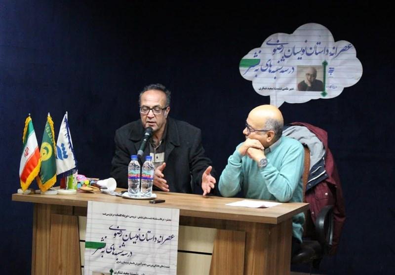 عصرانه داستان نویسان رضوی با تجلیل از نویسنده و تصویرگر برجسته خراسانی برگزار شد