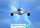 چرا بعضی از مسیرهای پروازی پرتردد اند؟